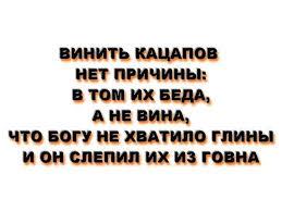 """РФ демонстрирует свою способность вести масштабную континентальную войну в Европе, - Турчинов об учениях """"Запад-2017"""" - Цензор.НЕТ 4914"""
