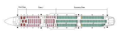 Japan Airlines To Launch Airbus A350 With First Class