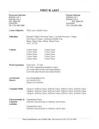 Sample Of Simple Resume For Fresh Graduate Best Of Fresh Graduate Resume Template Dadajius