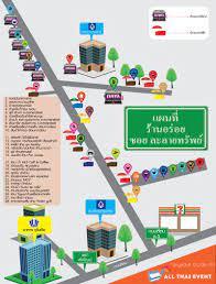 แผนที่ร้านอร่อย ซอยละลายทรัพย์ : All Thai Event