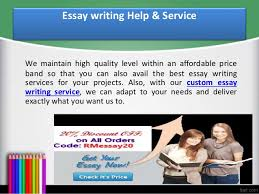 best professional essays research papers coursework term papers as essay