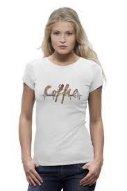 """Женские <b>футболки</b> c красивыми принтами """"Еда и напитки"""" - <b>Printio</b>"""
