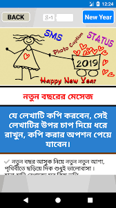 Happy New Year 2019 Status Photo Caption For Android Apk Download