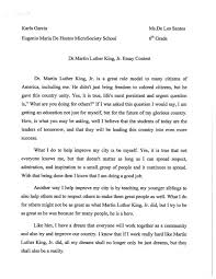student government essay mlk essays essay describing mlk as a  mlk essays essay describing mlk as a historical leader the martin essays about martin luther king