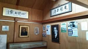 「記念館「静思堂」」の画像検索結果