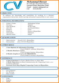 Latest Cv Templates Doc Doc Example Resume Doc Resume Template