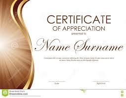 Sample Certificate Of Appreciation Downloadable Template