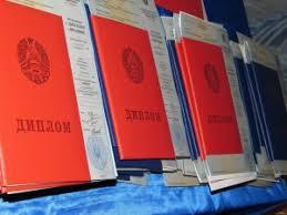 Купить диплом в СПБ с доставкой Оплата дипломов в СПБ Оплата диплома в