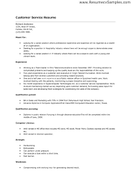 How To Write A Resume For Customer Service - April.onthemarch.co