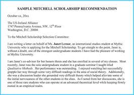 Scholarship Letter Of Recommendation Templates Scholarship Reference Recommendation Letters 7 Sample