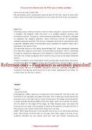 successful harvard application essays essays