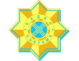 Таможенный контроль в казахстане курсовая закачать Таможенный контроль в казахстане курсовая