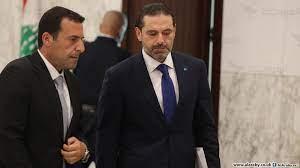 """لبنان: البحث عن بديل الحريري بدأ تحت أنظار دولية """"خائبة"""""""