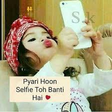 status for whatsapp in punjabi in urdu