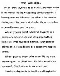 image result for uc personal insight questions transfer examples  boo s essay on growing up what i want to be via ashley hackshaw