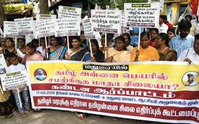 Protest Against Sanskritisation Of Tamil Thai Statue The Hindu