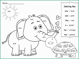 Free Printable Word Coloring Pages Awesome Free Sight Words