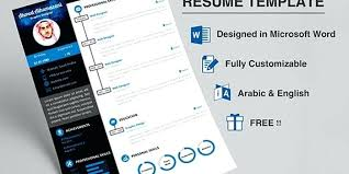 Resume Templates Free Download Doc Throughout Format File 2017 – Poquet