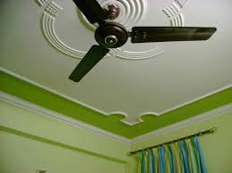 Pop Design For Roof Of Living Room Tagged False Ceiling Colour Designs Living Room Archives Home Wall