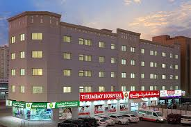 Free Day Care Thumbay Hospital Day Care Rolla Sharjah To Conduct Fortnight