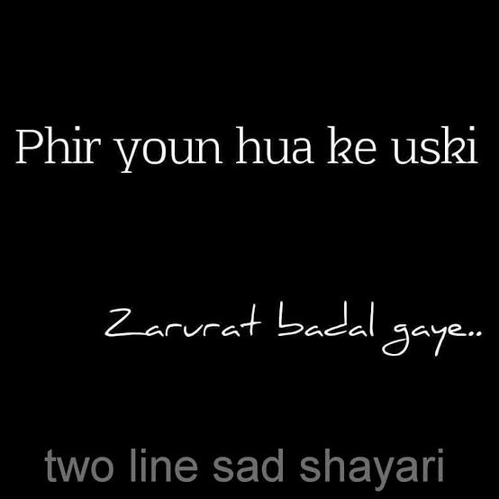 ultimate shayari on facebook