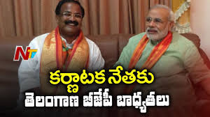 Bjp Appoints Aravind Limbavali As Telangana In Charge