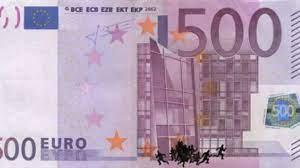 مستثمرون يتوقعون انهيار منطقة العملة الموحدة اليورو في غضون 12 شهرا
