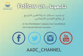Al Ain Distribution Company