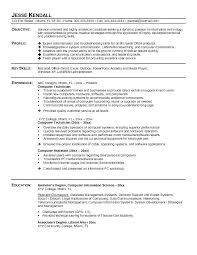 Computer Technician Resume Template Desktop Support Technician
