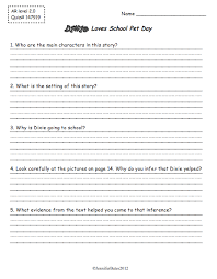 Custom Essays Toronto   Descargar Plus Names For Homework Packets ...