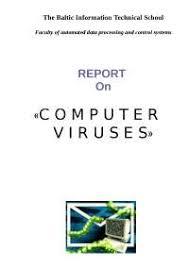 Вирусы реферат по иностранным языкам на английском языке скачать  Вирусы реферат по иностранным языкам на английском языке скачать бесплатно компьютер viruses информатика АСУ