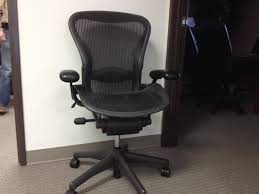 Herman Miller Aeron Chair Used  How To Fix An Aeron Chair Used Aeron Office Chair Used