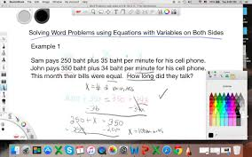 solving word problems using equations with variables on both sides