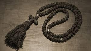 Imagini pentru rugaciunea lui iisus