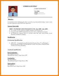 Resume Power Words List Resume Lpn Objective Biology Teacher Resume ...