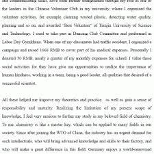 dental school essay essay sample personal statement essay for scholarship essays pics dental personal statement scholarship essay examples