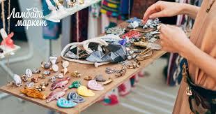 Серьги | купить необычные серьги на Ламбада-маркете