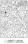Игры пазлы раскраски для детей 5-6 лет