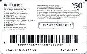 free xbox gift card codes no survey 2017 photo 1