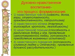 Нравственно экологическое воспитание младших школьников tesla gen ru нравственно экологическое воспитание младших школьников