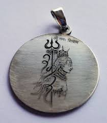 om namah shivaya mantra hindi jewelry