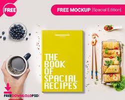 book cover free mockup 3d book cover creator 3d book cover maker 3d