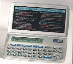Pocket Currency Conversion Calculator Anworlajobt Ga