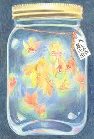 drawn jar firefly jar free png logo coloring pages drawn jar firefly jar
