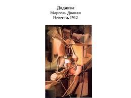 history of surrealism essay essay service history of surrealism essay