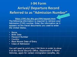 i 94 form to print j 1 exchange visitor orientation ppt video online download