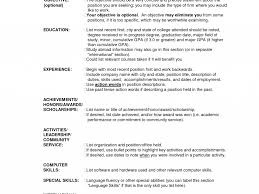 Awesome Resume Scholarship Section Photos Simple Resume Office
