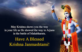 Lord Krishna Quotes Interesting Latest Happy Janmashtami Images HD Greeting Card Wallpaper With Msg