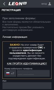 Актуальное Зкрколо Леонбетс