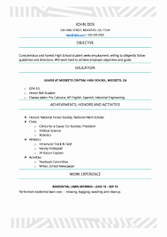 High School Job Resume Fresh First Job Resume Template Sarahepps